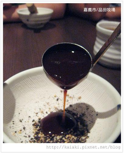 品田-豬排醬汁.jpg