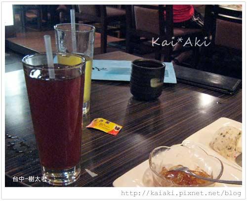 樹太老-飲料-紅綠茶.jpg