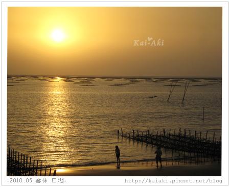 201005 口湖日落.jpg
