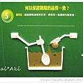 白蘭氏-雞精製作過程5.jpg