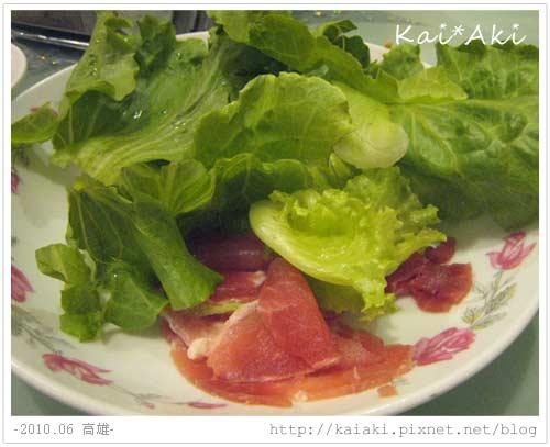 201006-高雄-豪記-清蒸臭豆腐.jpg
