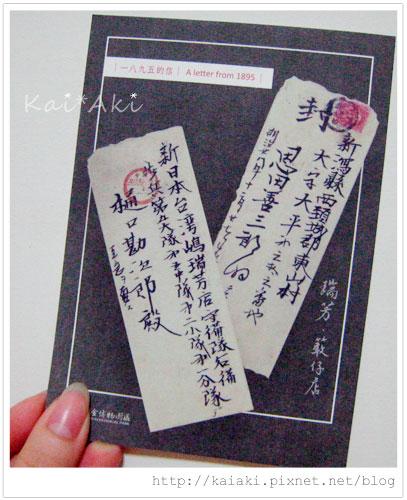 金瓜石-礦山金采節.jpg