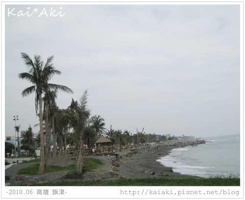 201006 旗津
