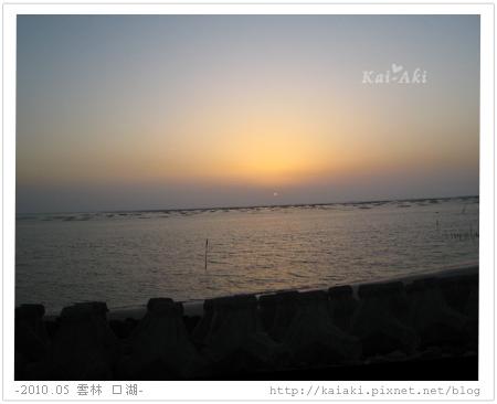 201005 口湖日落end.jpg