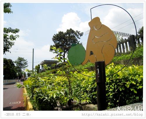二水自行車道2.jpg