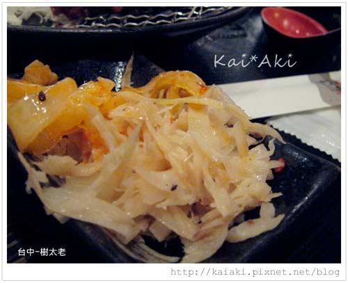 樹太老-小菜.jpg