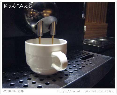 201006 高雄-御宿商旅-免費 coffee