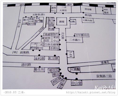 二水地圖.jpg