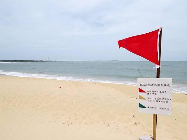封閉的隘門沙灘