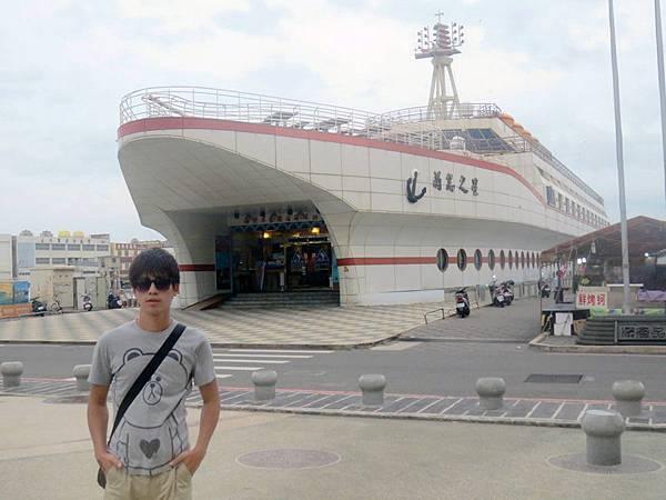 和菊島之星合照