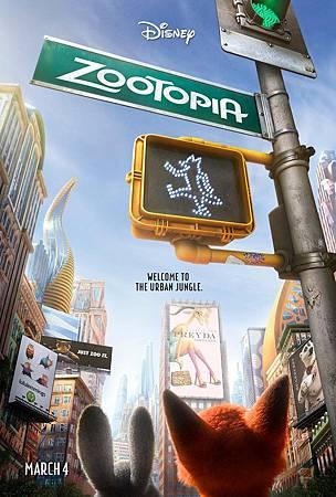 動物方城市海報