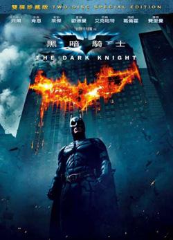 新蝙蝠俠2.jpg