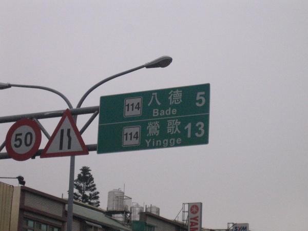 01中山東路.jpg