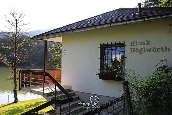 2013 0608 Höglwörther See
