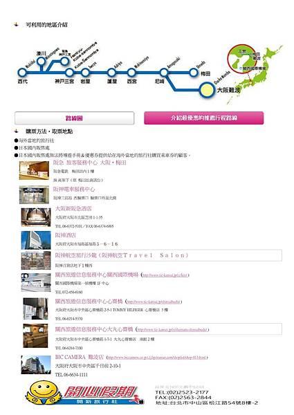 阪神2.jpg