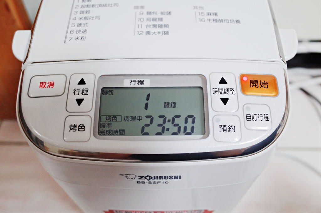 R0046419.JPG