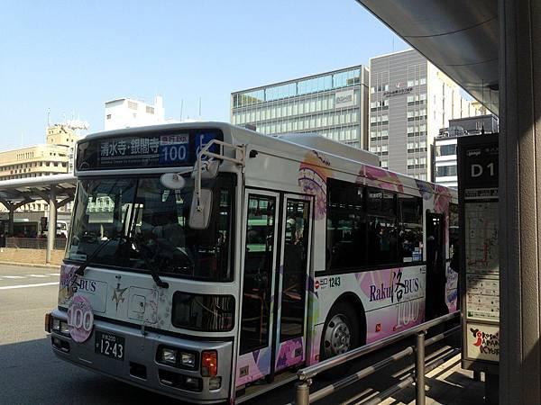 IMG_4057.JPG