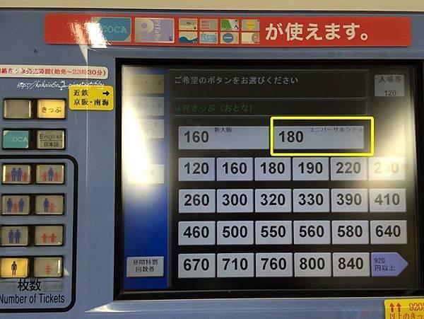 IMG_9001 (95).JPG