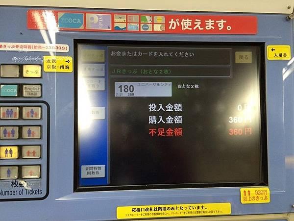 IMG_9001 (97).JPG