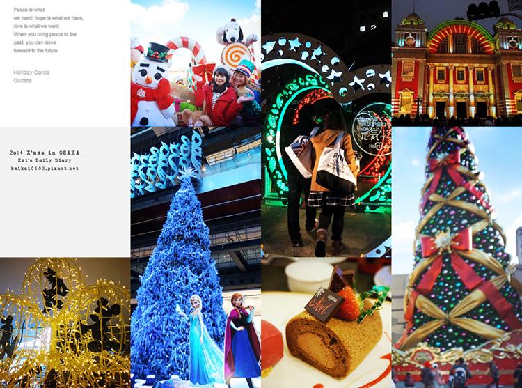 相片 2015-1-7 下午9 14 12.jpg