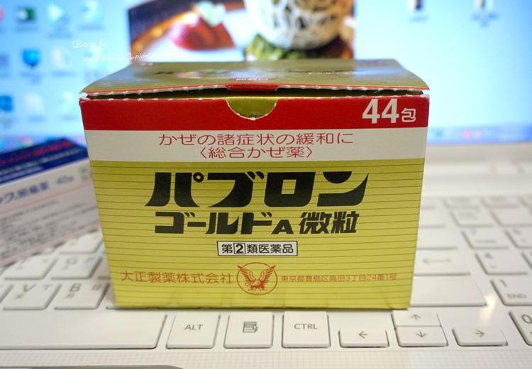 DSC06664.JPG