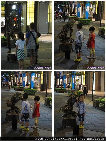 IMG_5878-tile.jpg