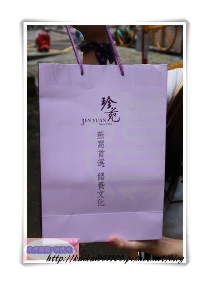 IMG_9907 (2).JPG