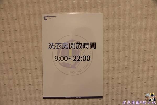 IMG_7997.JPG