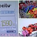 ccilu親水豆豆鞋.jpg
