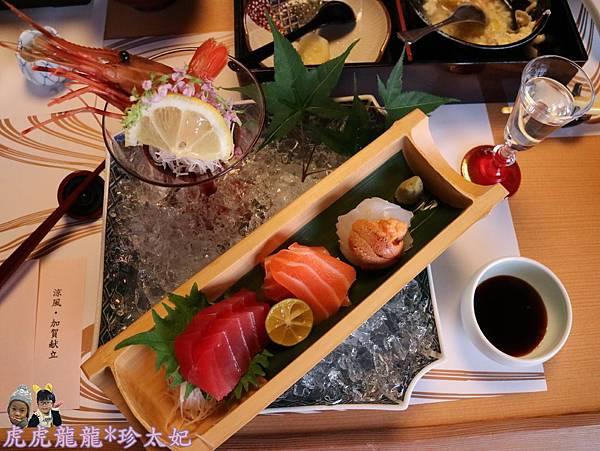 晚餐IMG_9023.JPG
