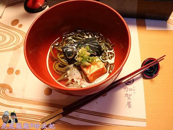 晚餐IMG_9032.JPG