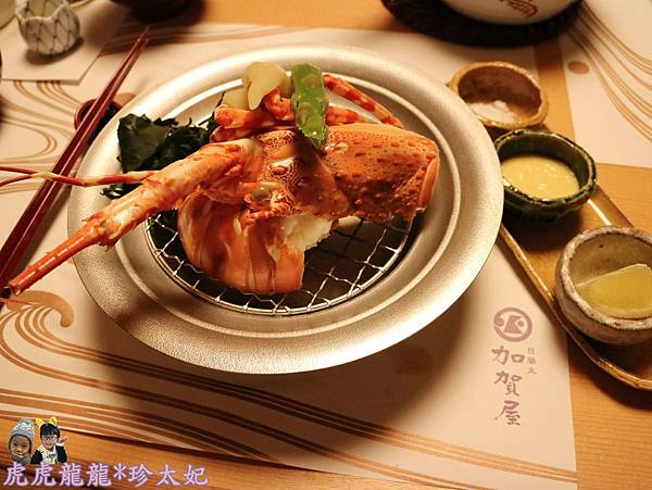晚餐IMG_9067.JPG