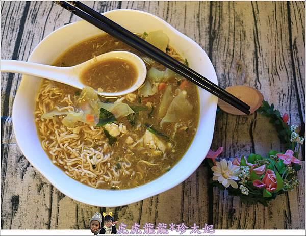 大人味咖哩煮海鮮湯麵.JPG