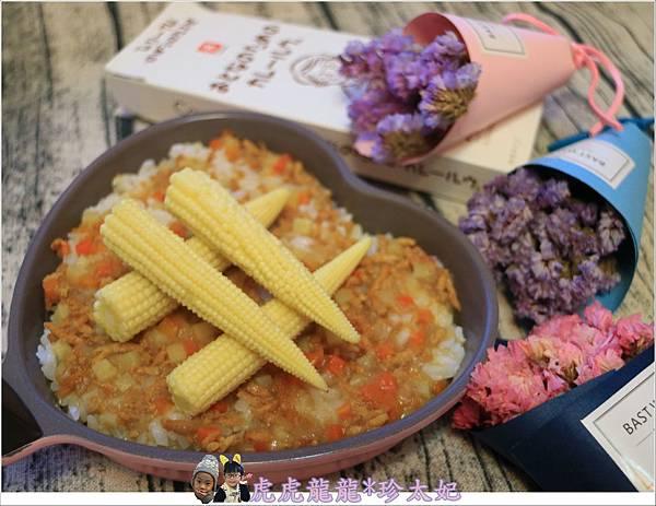兒童咖哩調理包淡路洋蔥1.JPG