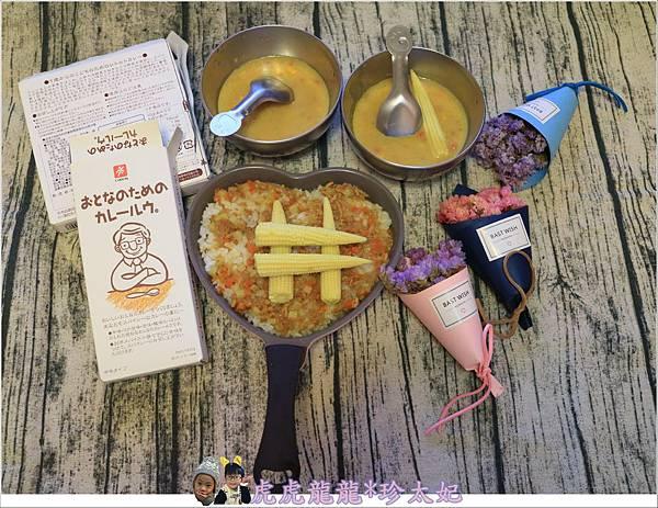 兒童咖哩調理包淡路洋蔥和玉米濃湯.JPG
