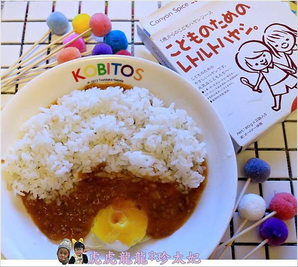 兒童燉菜調理包1.JPG