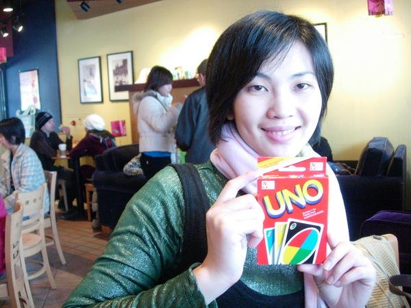 這是陰森購物頻道介紹UNO牌