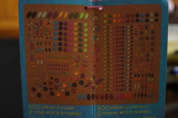 DSC07583
