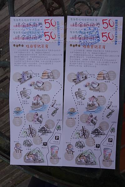 DSC03969