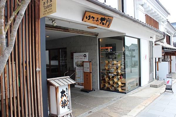 20173月東京_190630_0130.jpg