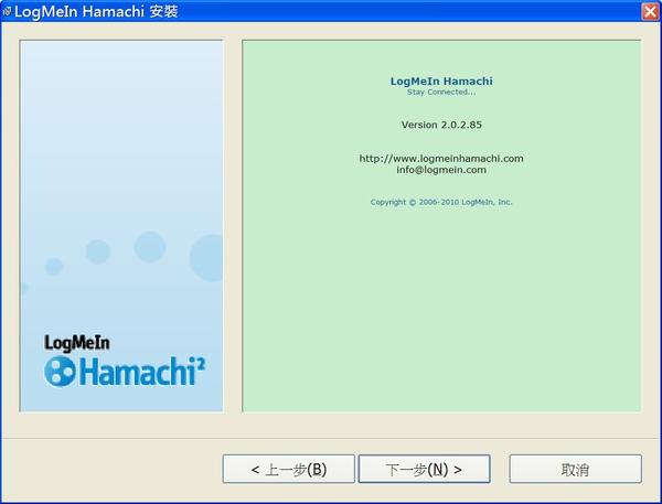 sshot2h.jpg