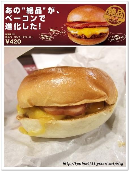 絕品漢堡.jpg