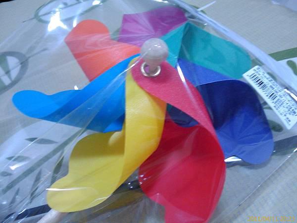 風車─塑膠.jpg