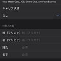 S__16474124.jpg