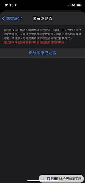 S__16474121.jpg