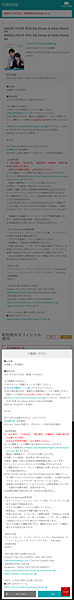 MAGIC HOUR With Eiji Akaso & Keita Machida【町田啓太オフィシャル受付】チケット情報 - OFCチケット.png