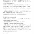 MAGIC HOUR With Eiji Akaso & Keita Machida【町田啓太オフィシャル受付】チケット情報 - OFCチケット 2.png