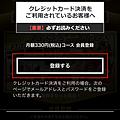 会員登録  EXILE mobile 3.png