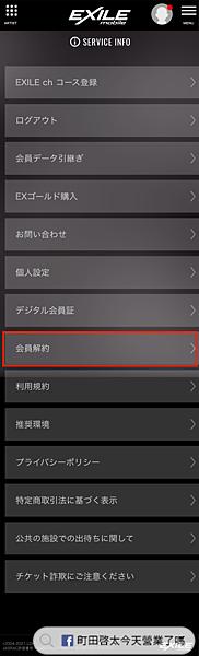 サービスインフォ 4.png