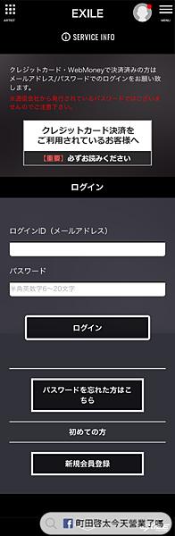 サービスインフォ.png